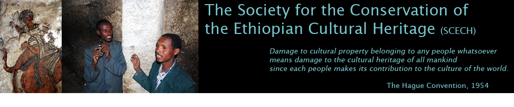 The Society for the Conservation of the Ethiopian Cultural Heritage